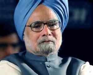 soluzione suprema opinioni mar 242 sta india governo delhi si 232 cacciato in un