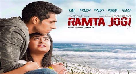 ramta jogi wallpaper 4 ramta jogi review punjabi movie punjabi teshan