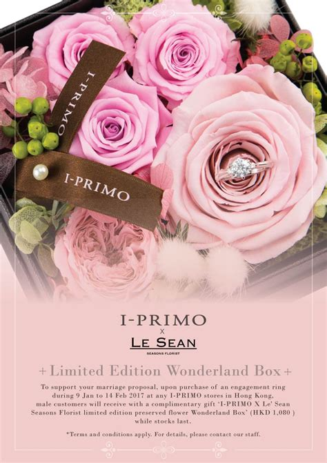 Bloom Box Preserved Flower Uk 10 X10 Cm Beautiful i primo x le seasons florist limited edition preserved flower box i primo hong