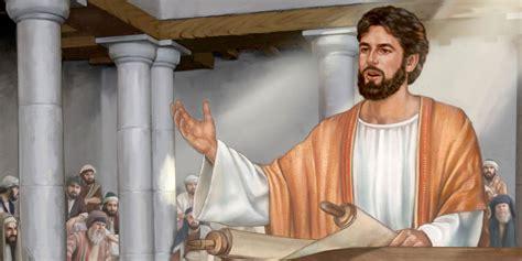 imagenes de jesus leyendo en la sinagoga en la sinagoga de nazaret biblioteca en l 205 nea watchtower