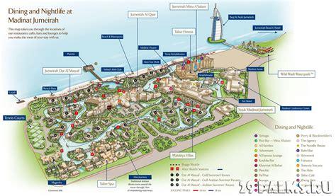 jumeirah resort map madinat jumeirah венеция дубая gt 29 пальм клуб