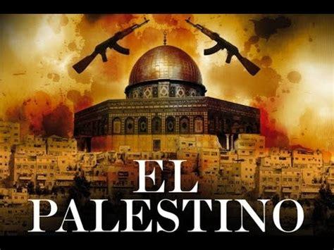 el palestino antonio salas documental antonio salas el palestino terrorismo