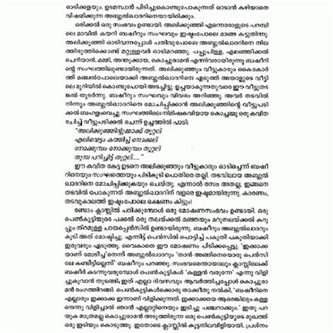 biography vaikom muhammad basheer malayalam vaikom muhammad basheer ezhuthum jeevithavum indulekha com
