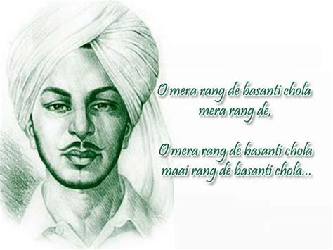 Rajguru Biography In English | martyrdom bhagat singh quotes in english quotesgram