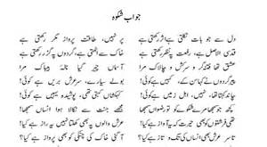 Essay Mehnat Ki Azmat Show Me by Essay Writing On Mehnat Ki Azmat In Urdu