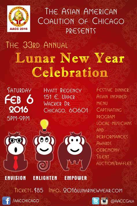 new year festival gala 2016 33rd annual asian american coalition of chicago lunar new
