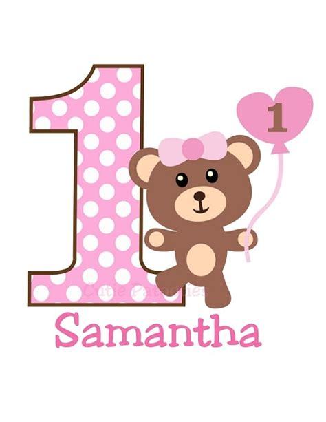 Teddie Maxy personalized pink teddybear birthday t shirt or bodysuit