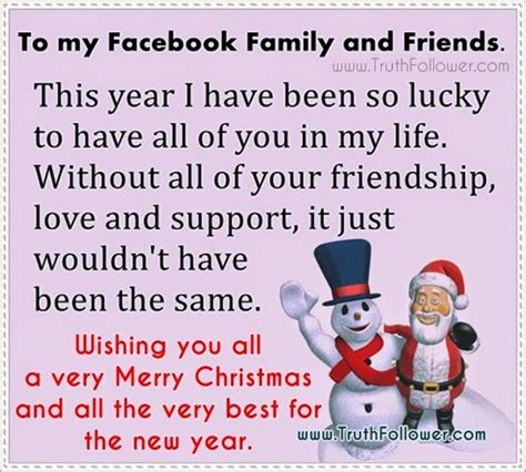 merry christmas   facebook family  friends