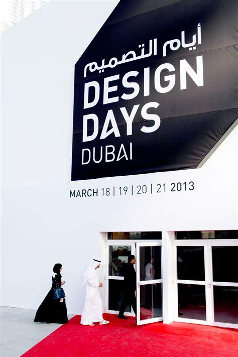 instagram design days dubai design days dubai 2013 set the bar high flodeau