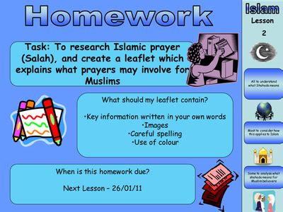 unveiled pillar 1 study guide books lesson 2 shahada ppt