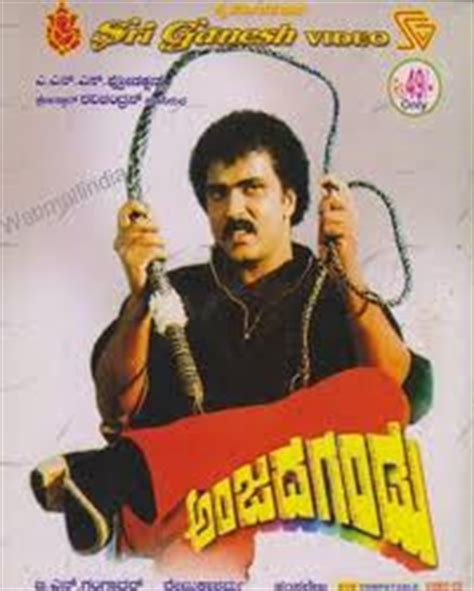 film gandu download anjada gandu kannada full movie watch online free or