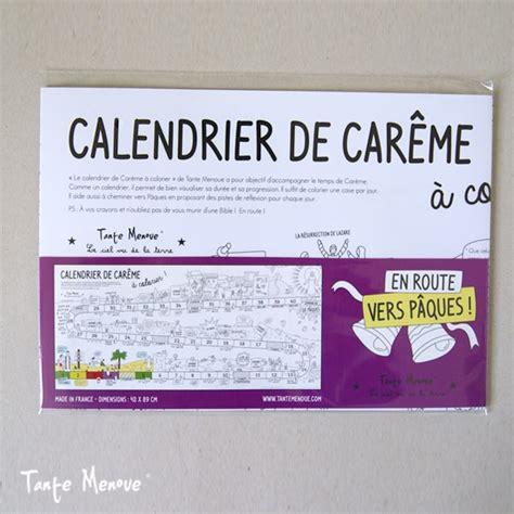 Calendrier Du Careme Calendrier De Car 234 Me 224 Colorier Tante Menoue Images