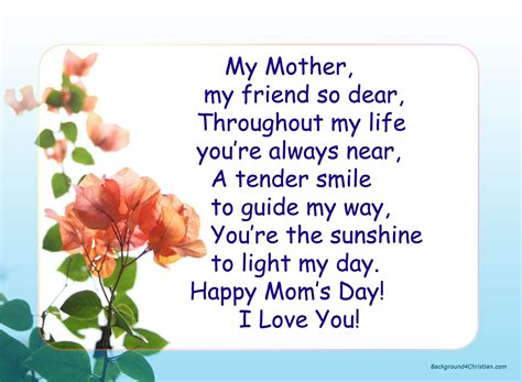 mothers day greetings happy mothers day cards