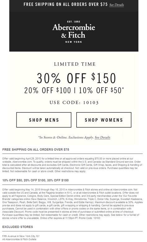 abercrombie fitch coupons 30 off w promo code for abercrombie fitch coupons everything is 50 off online