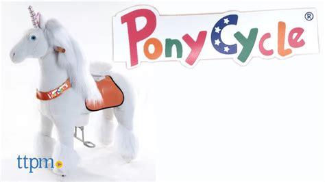 ponycycle unicorn ride on from ponycycle youtube