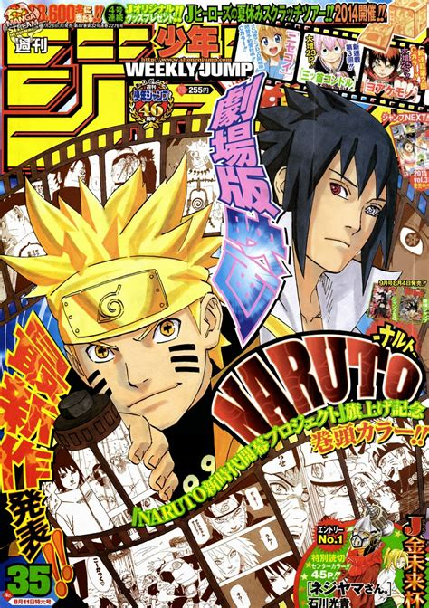 Shonen Jump Komik One Vol 38 classement du weekly shonen jump semaine 35