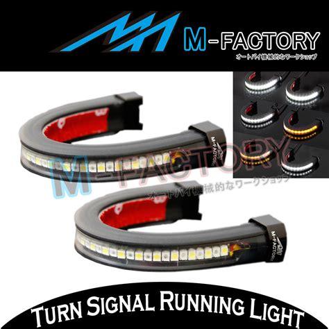 led turn signal lights fit bmw s1000rr 2010 2016 turn signal light front fork led