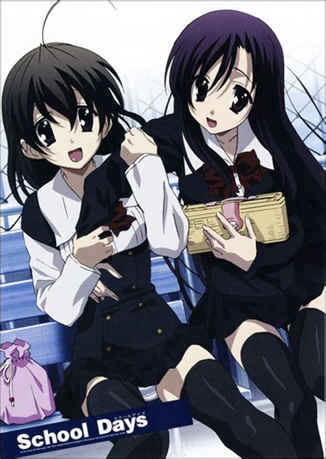school days anime school days wiki fandom powered
