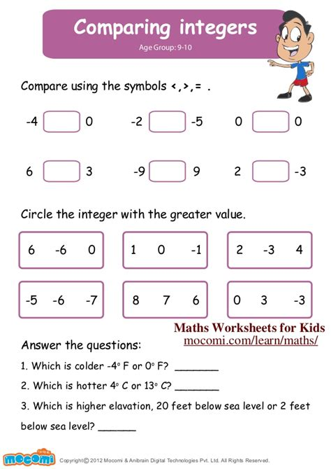 comparing integers maths worksheets for mocomi