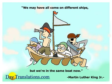 we re all in the same boat we are all in the same boat