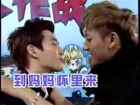 haircut games chinese cut 130825 exo 엑소 peppero kissing game china love