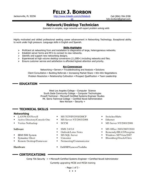 resume templates desktop support technician resumes it sle for technical