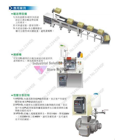 baldor vfd wiring diagram wiring diagram