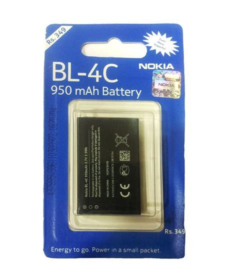 Bl4c nokia bl 4c 950mah battery batteries at low