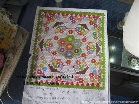 sewing patchwork blankets diy step by step tutorial