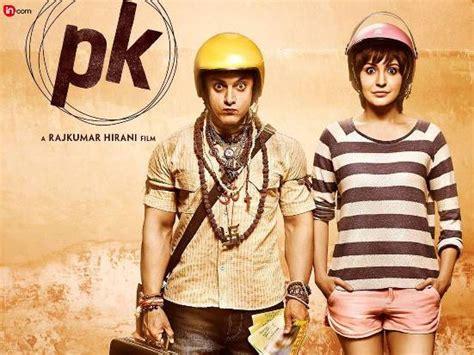 film india terbaru pk film terbaru aamir khan pk bakal tayang perdana