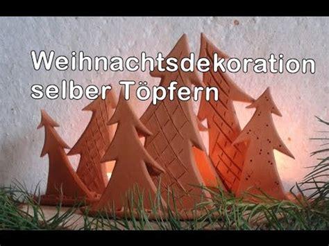 Deko Aus Ton Selber Machen by Weihnachtsschmuck Dekoration Mit Teelicht Aus Ton Zum