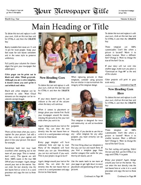 create your own newspaper template best photos of create my own newspaper template