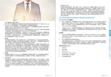 Offer Letter Kpmg Deloitte Ey Pwc Kpmg最喜欢从哪些学校招人 Target School名单大起底 搜狐教育