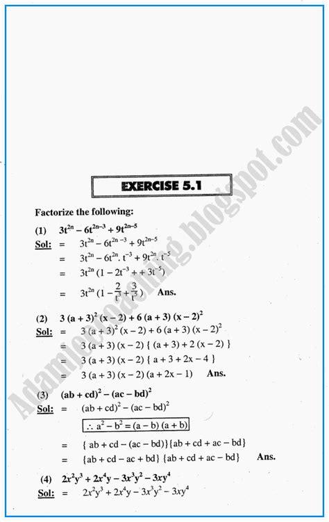 Mba Class Fyi by Adamjee Coaching Exercise 5 1 Factorization Hcf Lcm