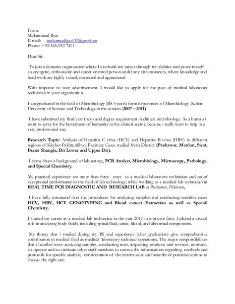 letter dear sir or madam exle ilyas resume vd cover letter