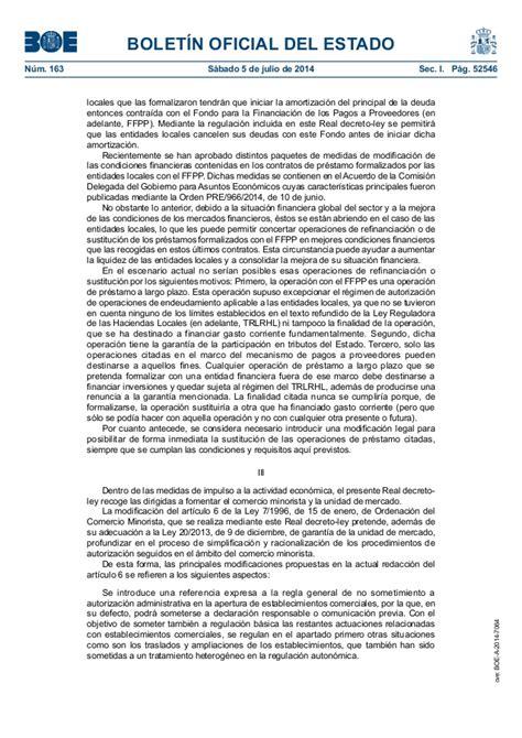decreto ley 32012 de 24 de julio por el que se modifica real decreto ley 8 2014 de 4 de julio de aprobaci 243 n de