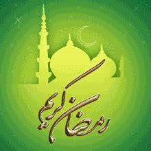 dp bbm bergerak menyambut bulan suci ramadhan 2017