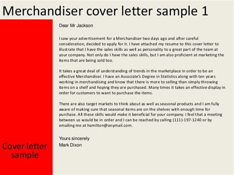 Merchandiser cover letter