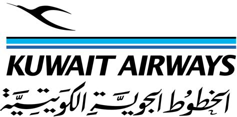 Old Cabinet Radio Panel Discusses Financial Support To Kuwait Airways Is