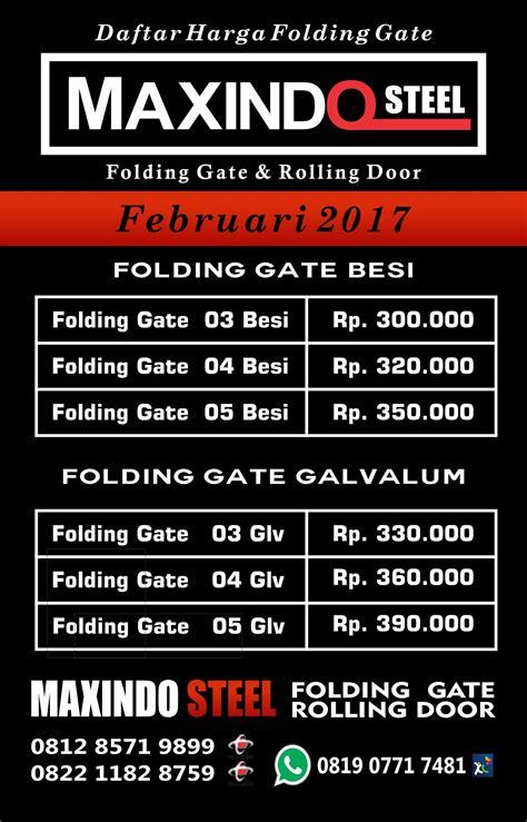 Jual Gembok Folding Gate harga folding gate bulan februari 2017