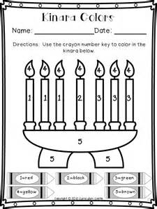 8 best images about hanukkah kwanza on pinterest crafts