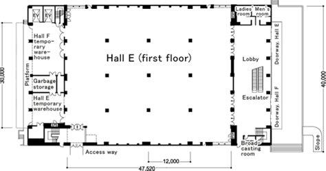 Colonial Floor Plan exhibition halls trc tokyo ryutsu center inc