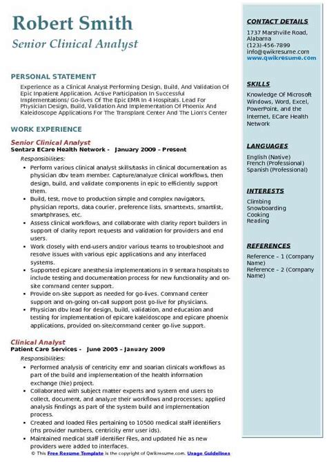 Network Analyst Resume Exle by Clinical Analyst Resume Sles Qwikresume