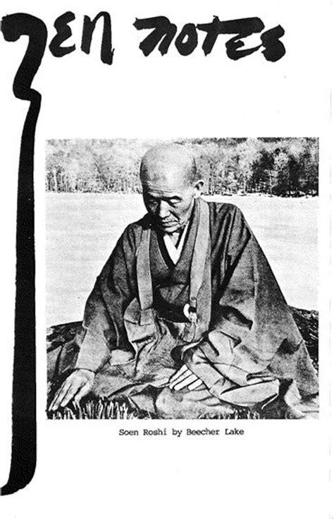 First Zen Institute