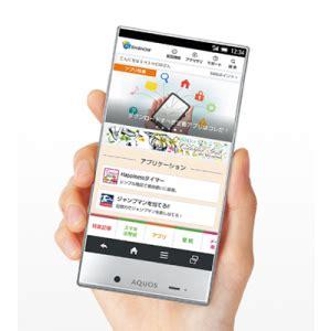 Harga Led Tv Merk Mito spesifikasi dan harga android kitkat sharp aquos