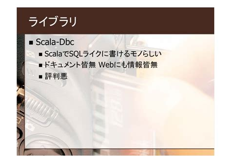 scala swing scala study session