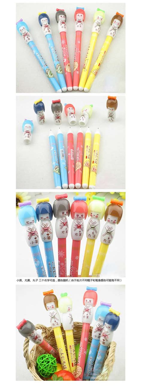 japanese promotion gifts children s stationery japanese dolls gel pen korean style promotion gift fashion