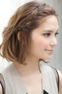 messy braid hairstyles for short hair collections