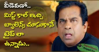 comment photos in telugu brahmanandam new funny picture comments for facebook in