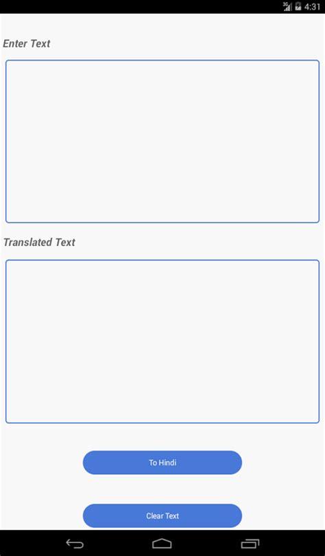 translate malayalam malayalam translator android apps on play